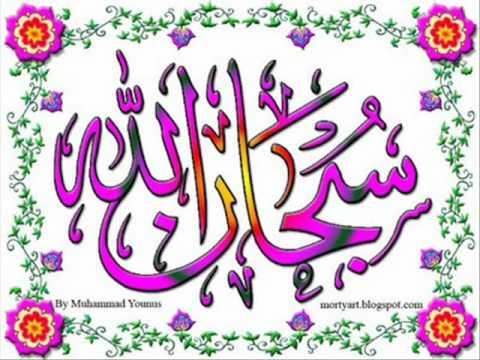 Abdullah Aahir (Former Hindu Leader) Reverted to ISLAM Heartrending...
