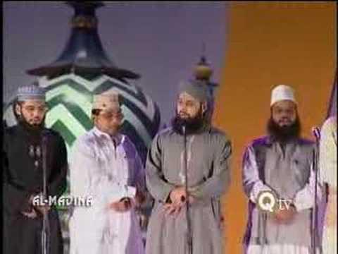 Mustafa Jaan e Rehmat Pe Lakhon Salam Owais Raza Qadri