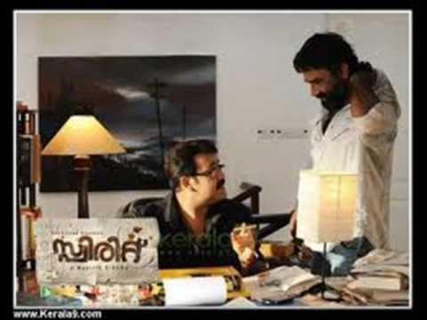 Maranamethunna Nerathu- Spirit Malayalam Movie video