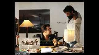 Spirit - Maranamethunna nerathu- Spirit Malayalam Movie