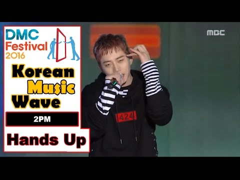 [Korean Music Wave] 2PM - Hands Up, 투피엠 - 핸즈 업 20161009