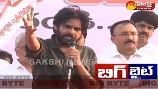 Pawan  Kalyan Shocking Counter to AP CM Chandrababu || SAKSHI BIG BYTE