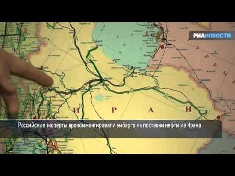 Санкции против ирана президент сша