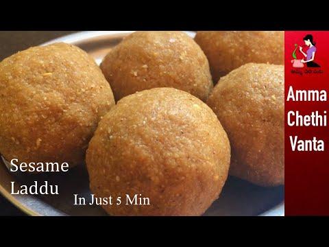 ఈ లడ్డుని రోజుకొకటి తింటే చాలు ఆరోగ్యం మీ సొంతం-Nuvvula Undalu-Sesame Laddu-Nuvvula Laddu In Telugu