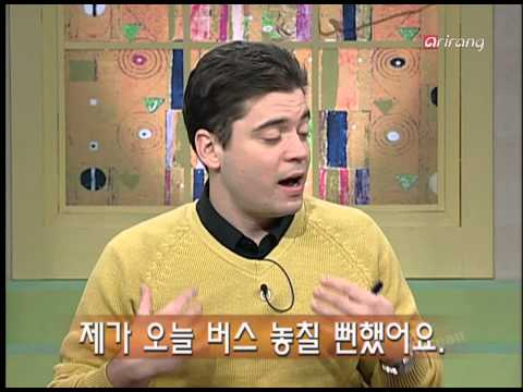 Let's Speak Korean - Ep 85.   . something big could have happened.