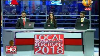 Local Government Elections 2018 Result Clip 17