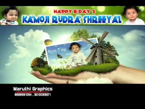 Happy birthday rudra shreeyal