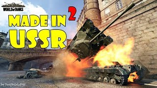 World of Tanks - Funny Moments | MADE IN USSR 2 (Soviet balance)