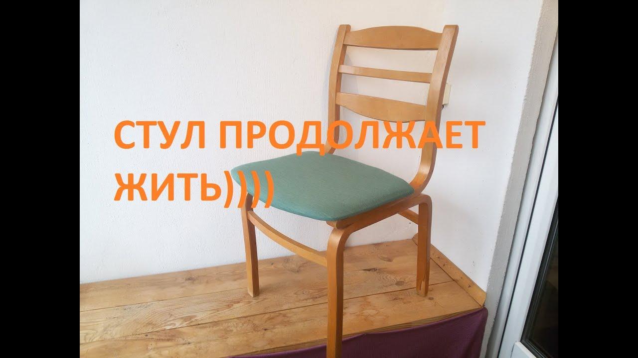Как обновить офисные стулья своими руками