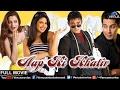 Aap Ki Khatir Full Movie | Hindi Movies | Akshaye Khanna Movies