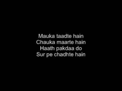 Thug Le - Ladies vs Ricky Bahl - With Lyrics!