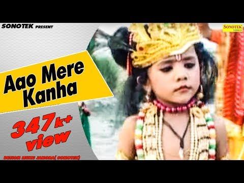 Krishna Bhajan- Aao Mere Kanha Chalo Raas Rachayen | Shyam Ji...