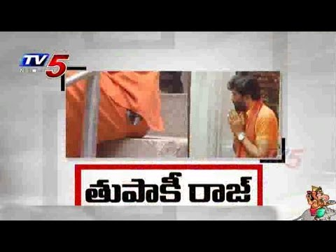 lacks of Security measures @ Kanipakam | Tamil Actor Charanraj Came With Gun : TV5 News