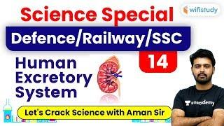 1100 PM DefenceRailwaySSC 2020 Exams GS by Aman Sir Human Excretory System