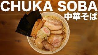 The Original Ramen in Japan - Chuka Soba