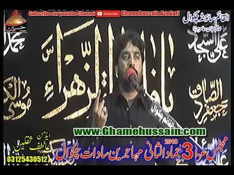 Zakir Waseem Abbas Baloch 3 jamad ul Sani Chakwal