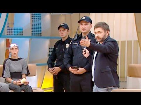 Полиция арестовала героев ток-шоу Говорить Україна прямо во время эфира