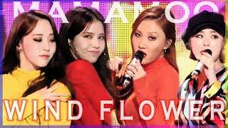 Hot Mamamoo Wind Flower 마마무 Wind Flower Show Music Core 20181208
