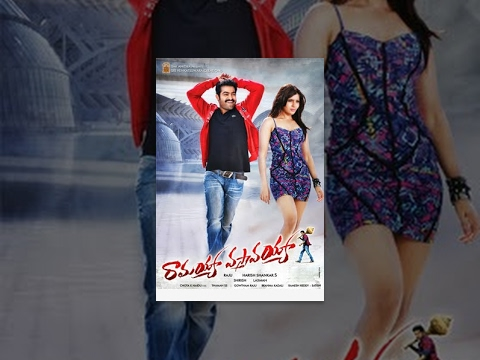 Ramayya Vasthavayya Full Movie in HD ||  Jr.NTR Samantha & Sruthi...