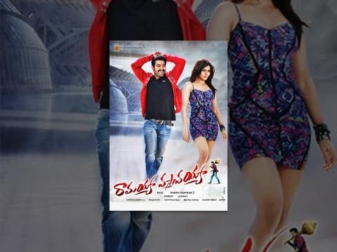 Ramayya Vasthavayya Full Movie in HD ||  Jr.NTR Samantha & Sruthi...