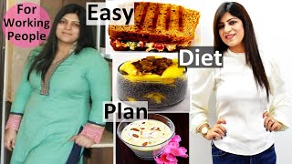 Easy Diet Plan For Weight Loss In Hindi | Indian Diet Plan In Hindi|How To Lose Weight Fast In Hindi