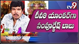 Actor Sampurnesh Babu becomes news reader