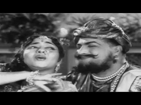 Bandipotu | O Ante Theliyani Video Song | NTR Krishna Kumari