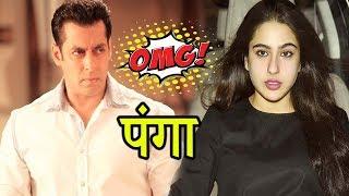 Sara Ali khan का पंगा | Salman Khan | Karan Johar | Bobby Deol | Hrithik Roshan