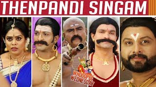 Whoopee Wednesday | Thenpandi Singam Recapitulate | Epi - 66 to 70 | Kalaignar TV