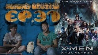 รีวิวหนัง X Men : Apocalypse แบบละเอียดยิบๆ [ สปอยล์ ] หนอนหนังรีวิว