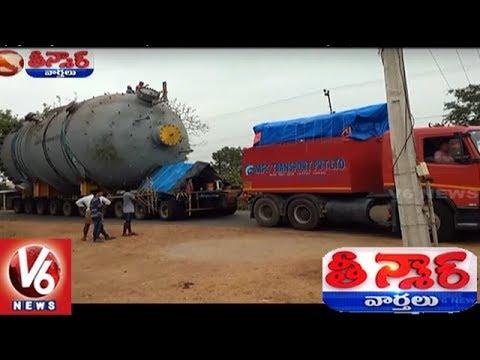 Truck Carrying Ramagundam Gas Machinery Takes 1 Month To Reach Nirmal From Gujarat | Teenmaar News