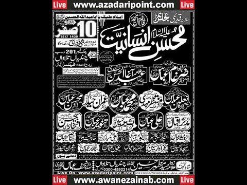 Live Majlis 10 safar 2017 Chandia Talawan Faisalabad