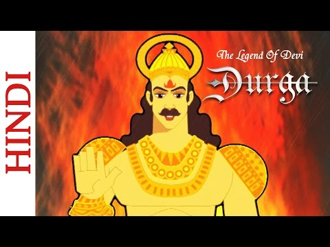 The Legend Of Devi Durga - The Birth Of Mahishasura - Hindi Mythological Stories video