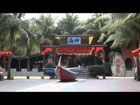ISA China Cup Warm Up Sessions - TransWorld SURF