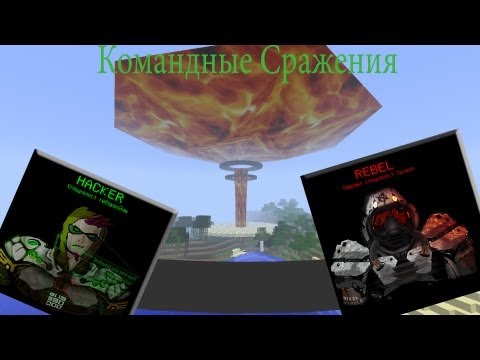 Обзор Мода Minecraft! Ядерная Бомба и КОМАНДОС!  №47