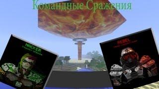 Обзор мода minecraft ядерная бомба и
