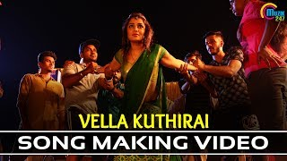 Bongu | Vella Kuthira Song Making Video