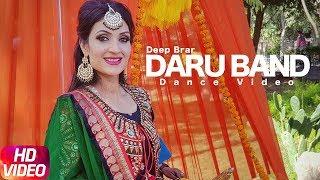 Daru Band | Dance Video | Deep Brar | Mankirt Aulakh feat Rupan Bal | Latest Dance Video 2018