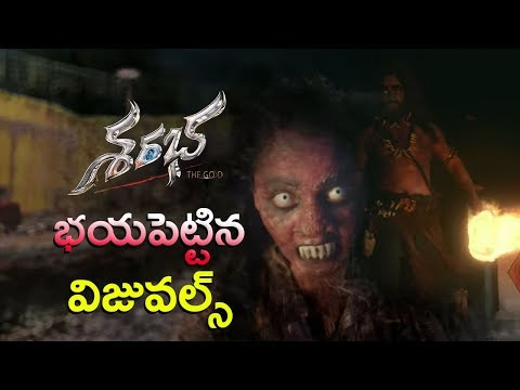 Sharabha Trailer -  Latest Telugu Movie Trailers - #SharabhaTrailer | Horror Telugu Movies thumbnail