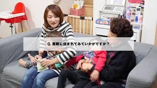 インタビュー動画 Vol.23