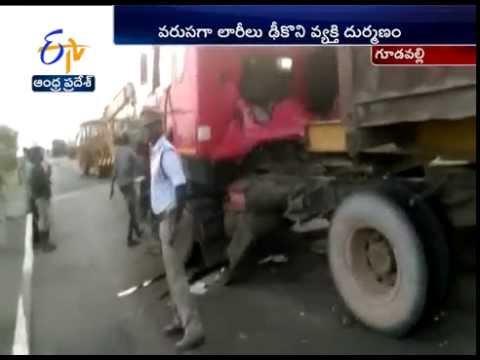 Massive Road Accident At Gudavalli Near Vijayawada; One Died