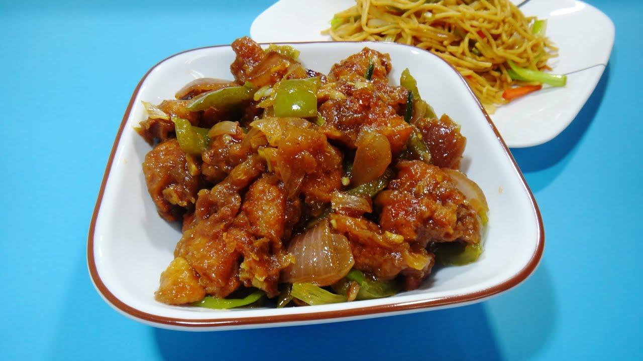 Chili Chicken (Indo Chinese Recipe) - YouTube