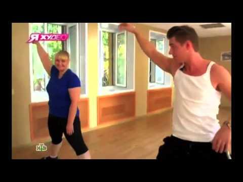 """Хочешь похудеть? Актер и музыкант Алексей Воробьев поможет вам :) Программа НТВ """"Я худею"""""""
