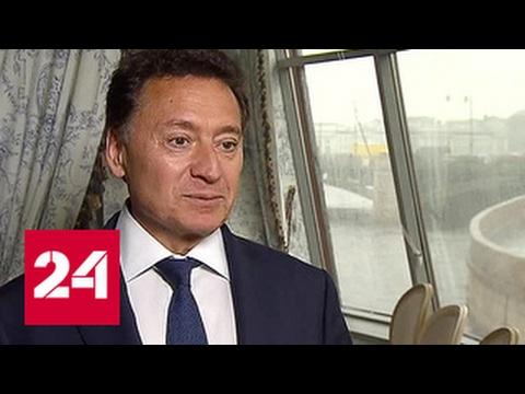 Кристиан Моралес: Intel всегда с удовольствием принимает участие в Петербургском экономическом ф...