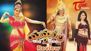 Maa Review Maa Istam || Yamaleela 2 Movie Review