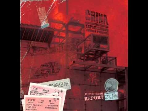 Steve Nalepa - Distant Memories