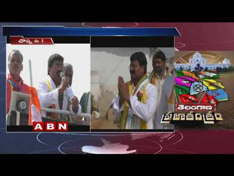 Congress leader Medipally Satyam Speed Up Election Campaign in Choppadandi