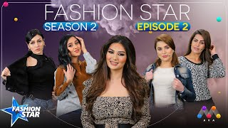 Fashion Star | beşî 34  |  فاشن ستار -بەشی دووەم[HD] | #AVAEntertainment