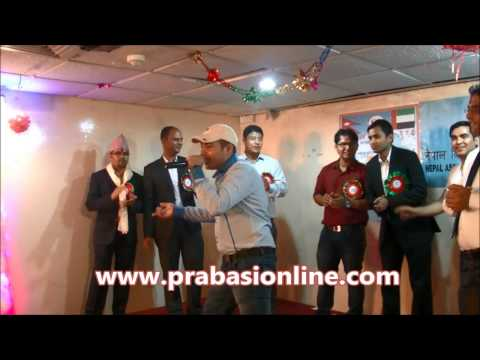 Jhim Jhim Sanu Perfromed By Sudip Gaire video
