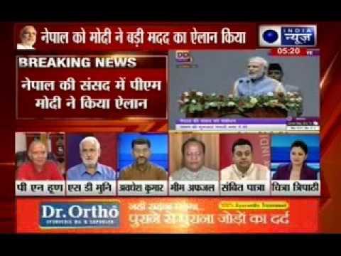 Beech Bahas: Prime Minister Narendra Modi addresses Nepal Parliament